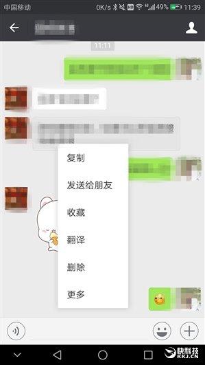 微信悄悄小改进:消息超过2分钟 没有撤回_新客网