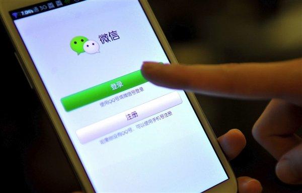 微信公众号文章语音卡片大升级:支持进度条拖拽_新客网